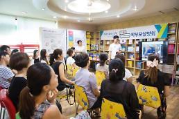 잡스코딩, 11일 추가 사업설명회 개최