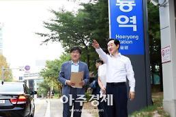 안병용 의정부시장, 회룡역 남부출입구 개통상황 점검
