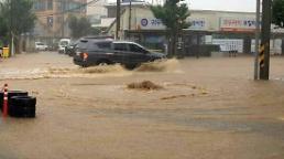 물폭탄 떨어진 강릉 날씨에 누리꾼 완전 폭염이더니 이번엔 폭우, 영화같다