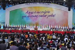 세계평화통일가정연합, 중남미 3만명 희망전진대회 개최