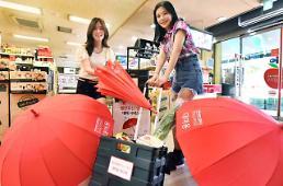 홈플러스 익스프레스, 우산·카트 대여 2000건 돌파