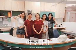 경복대 작업치료과, 싱가포르 대형병원 견학