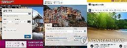 호텔 예약 사이트 피해구제 신청 건수, 지난해보다 46.1% ↑