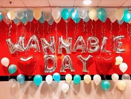 워너원, 워너블 위한 WANNABLE DAY 이벤트 예고…팬들도 워너원 사랑해 선물