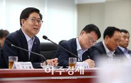 """양승조 충남지사 """"민선7기 소득·일자리 있는 농촌 만든다"""""""
