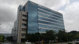 대전시, '나노바이오센서·칩 기술상용화 지원센터' 개소