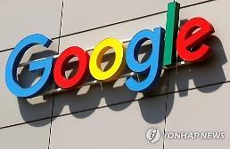 [A 이슈] 구글이 중국 재진출 원하는 까닭은?