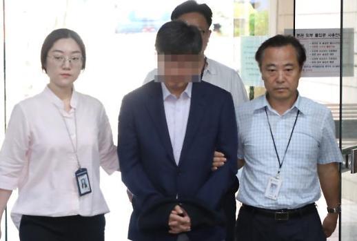 노조 와해 기획, 전 삼성전자 임원 구속…법원 혐의 소명, 증거인멸