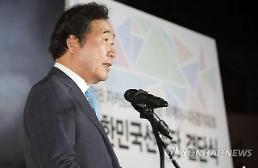"""이낙연 총리 """"남북 공동입장·단일팀, 선수들에게 소중한 경험"""""""