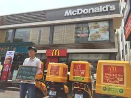 배달원들 '폭염 수당' 요구에 외식업계 '한숨'
