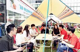 홈플러스, 대규모 채용 설명회 개최