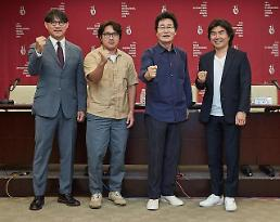 전 세계 TV드라마, 2018년의 주인공은 누구?···서울드라마어워즈 2018 본심 진출작 공개