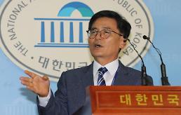 국회, 김영란법 위반 소지 38명 의원 피감기관 통보 오면 윤리특위 회부
