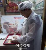 [구리시] 햄버거 위생 불량 특별 점검