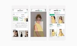 SAP 한국 소비자, 온라인 쇼핑 가격을 최우선적으로 고려