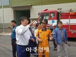 """이재명 """"포천발전소 폭발사고 원인 철저히 규명""""...가동 중지 지시"""