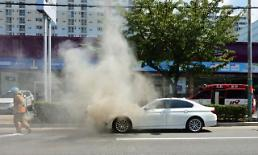[이슈체크] BMW 차량 강제 운행정지 명령 실제로 가능한가?
