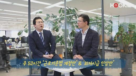 """[지금은 전변시대] """"'근로'가 왜 나쁜가요?"""" - '노동·산재 전문' 유재원 변호사"""