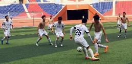 10일 국제 유소선 축구대회 참가단 육로로 방북…文정부 들어 처음