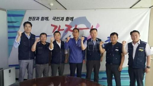 한국노총 '항공산업연대' 출범… 진에어 사태 공동대응 나서