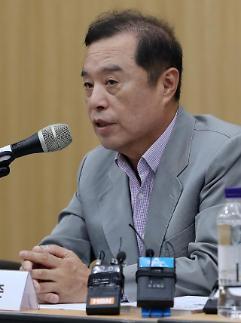 한수원 노조 찾은 김병준 국정 지도자 논리에 전력수요 예측 왜곡