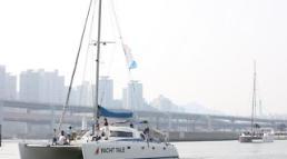 [부산시]전 세계가 함께 즐기는 대한민국 국제해양레저축제 개최