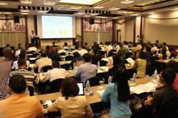 ASEIC, 미얀마 산업부 손 잡고 기술 교류협력