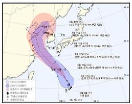 14호 태풍 야기 북상, 13일부터 한국 직접 영향?