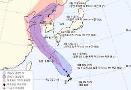 제14호 태풍 야기 13일 국내 상륙…기상청 폭염 주춤할 듯