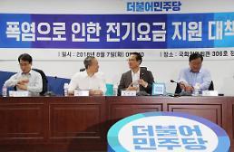 [이주의 국회 3컷] 당정 누진제 완화·민주-한국 특활비 담합·정동영 좌클릭 행보
