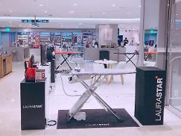 로라스타, 롯데백화점 본점 입점···소비자 접점 확대