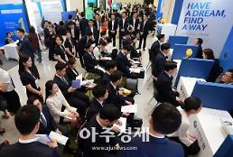 저축은행, 당국 채용박람회 참석 저조한 이유는?