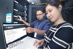 LGU+, 가상화 플랫폼 OVP 인증 획득...통신사로는 세계 최초