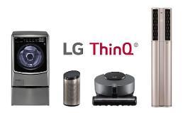 LG전자, Wi-Fi 탑재 가전 글로벌 500만대 판매... 스마트홈 시대 성큼