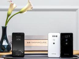 LG전자, 초고가폰 시그니처 에디션 출시... 300대 한정 판매