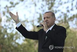 터키, 글로벌 위기 촉발하나..도미노 공포 확산