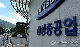 현대중공업 이어 삼성중공업도 무급 순환휴직 검토