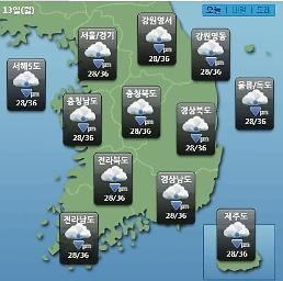 [오늘의 날씨 예보] 태풍 야기 중국으로 폭염에 가뭄까지…낮 최고 32~38도 무더위