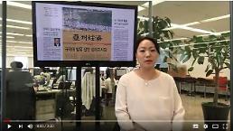 [주진의 조간 브리핑] 8월 13일(월)