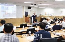 [당진시]김홍장 시장, 당진시 지속발전전략 특강