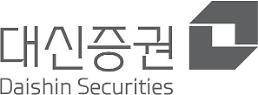 대신증권 우수고객 초청 자산관리 설명회 개최