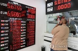 터키 쇼크, 금융위기로 번지나…리라화 또 급락