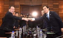 남북, 평양정상회담 논의…오전 11시10분 전체회의 종료