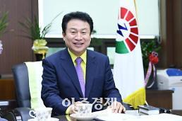 [구리시] 롯데마트와 임대계약 2년 연장 상생협력