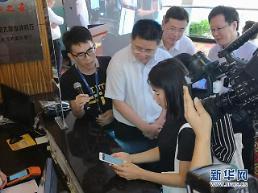 가짜 영수증 막아라 중국 첫 블록체인 전자영수증 발급