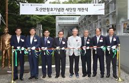 LG하우시스, 광복절 앞두고 도산안창호기념관 개보수...13일 재개관