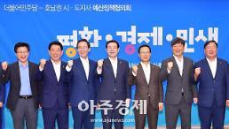 광주 수영대회·전남 여수경도 진입로 개설 등 민주당에 예산지원 요청