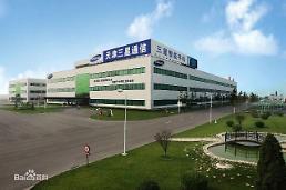 삼성전자, 中 시장 포기?…선전에 이어 톈진 공장도 생산 중단