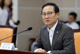 홍영표 운영위 특활비도 일절 수령 안 한다…꼼수 논란 반박