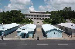 유엔사-북한군, 오늘 판문점서 실무접촉…北주민 시신 1구 송환 논의
